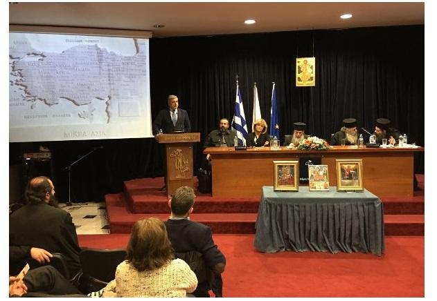 Ομιλία για τη Γενοκτονία και τον Ποντιακό Ελληνισμό