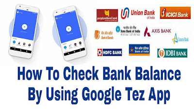 Tez Application Se Bank Account Balance Kaise Check Kare