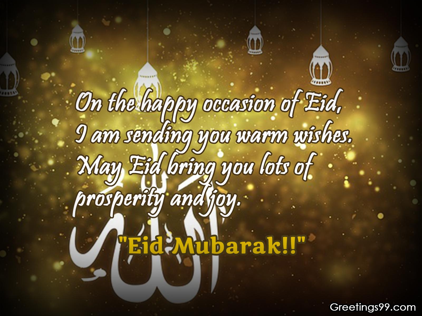 Best Milad Ul Nabi Eid Al-Fitr 2018 - 004-eid-mubarak-quotes-wallpaper-Eid-ul-Fitr  Trends_464924 .jpg