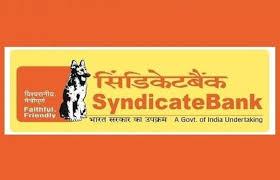 सिंडिकेट बैंक  विशेषज्ञ अधिकारी के पदों पर भर्ती