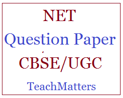 image : UGC NET Q. Paper January 2017 @ Teach Matters