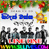 HIRUTH EKKA NATHTHAL WITH LINE ONE 2018-12-25