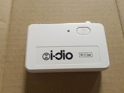 「i-dio」Wi-Fiチューナー