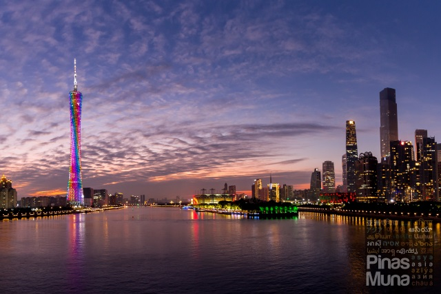 Pearl River and Canton Tower at night