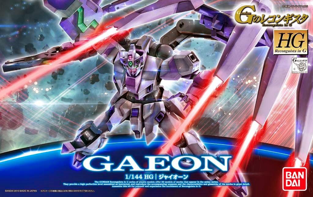 Gaeon box art