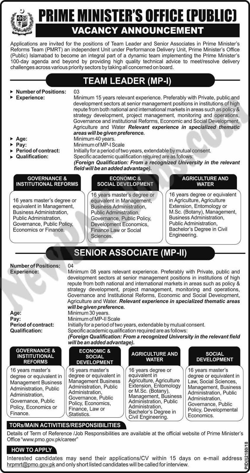 Jobs in Prime Minister's Office today Vacancies Nov 2018