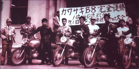 Kawasaki B8 race 1963