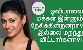Are people still in love with Oviya or have forgotten her?!   Oviya Army, Bigg Boss 2