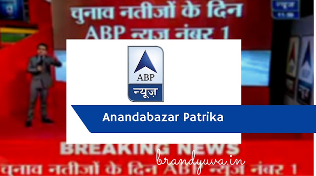 full-form-abp-news-channel-logo