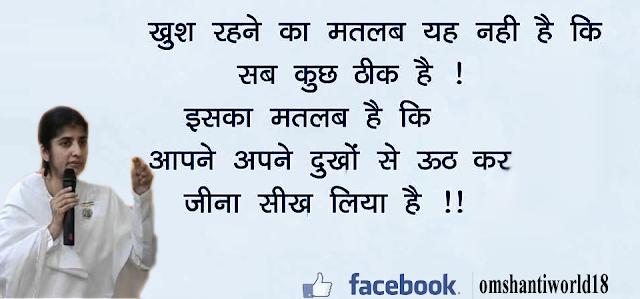 Shivani-Didi