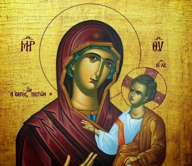 Αποτέλεσμα εικόνας για «Μη φοβάσαι, παιδί μου. Είμαι η Παναγία»