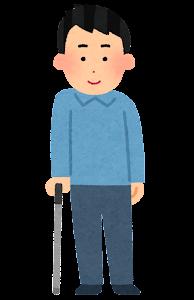 杖をつく人のイラスト(男性)