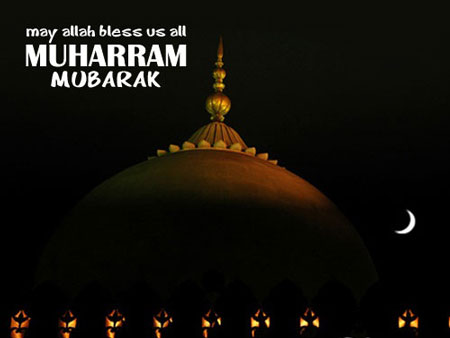 Happy Muharram 2018 Images for DP