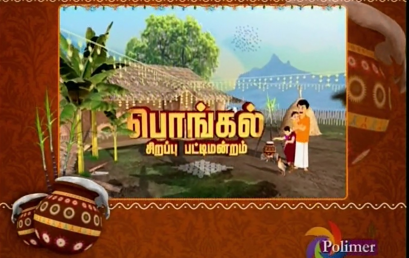 Watch Sirappu Pattimandram 14-01-2017 Polimer Tv 14th January 2017 Pongal Special Program Sirappu Nigalchigal Full Show Youtube HD Watch Online Free Download