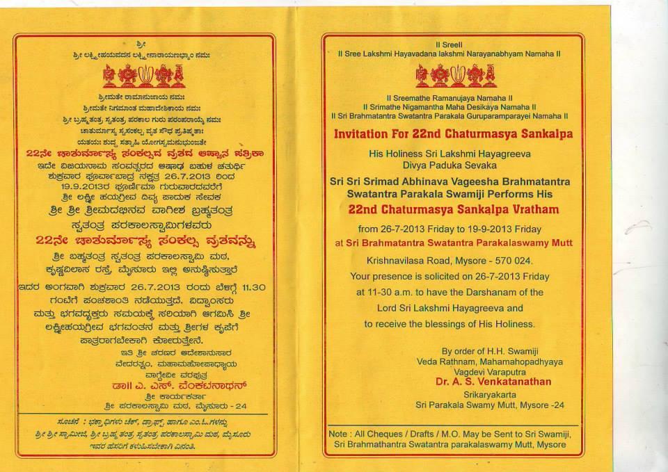 Invitation to 22nd Chathurmasya Sankalpam at Sri