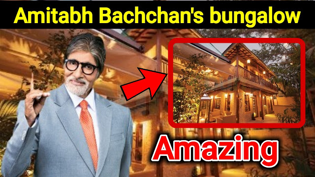 Amitabh Bachchan's Rs 120 crore bungalow
