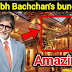 See The Amazing Pictures Of Amitabh Bachchan's Rs 120 Crore Bungalow