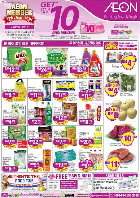 AEON Store Catalogue Member Privilege Day Discount Promo