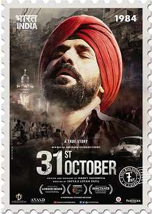 31st October Hindi Movie Review
