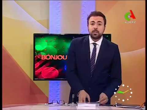 Canal Algérie - Badr Frequency