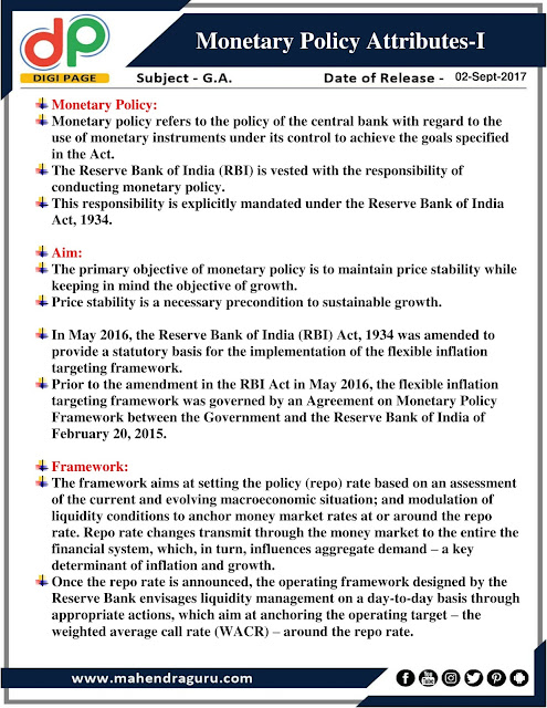 DP | Monetary Policy Attributes-I | 02 - Sep - 2017