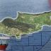 Διεθνής «στόχος» η Τουρκία για τις γεωτρήσεις στην κυπριακή ΑΟΖ, βάλλεται με ομοβροντία «πυρών» από ΕΕ, Ελλάδα και Αίγυπτο