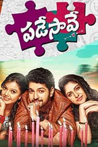 Watch Padesave (2016) DVDScr Telugu Full Movie Watch Online Free Download