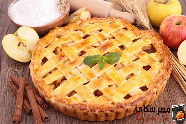 تارت التفاح بالقشطة واللوز وخطوات التحضير