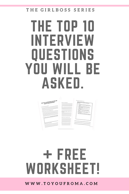 The top 10 most asked interview questions