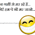 Lofer Tapori High Attitude status for Whatsapp Facebook