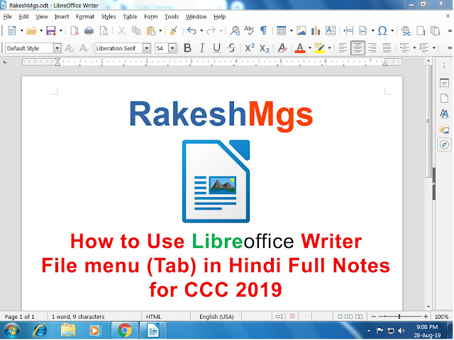 LibreOffice Tutorial in Hindi, Using file menu of LibreOffice Writer in Hindi, LibreOffice Hindi Notes, Writer hindi Notes, Writer notes for CCC, Complete Hindi notes of LibreOffice Writer, Writer software kaise chalaye, CCC 2019 Question Answers in Hindi, LibreOffice Writer, how to use writer, writer kaise chalaye, file menu ko kaise use karen writer me.