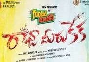 Raja Meeru Keka 2017 Telug Movie Watch Online