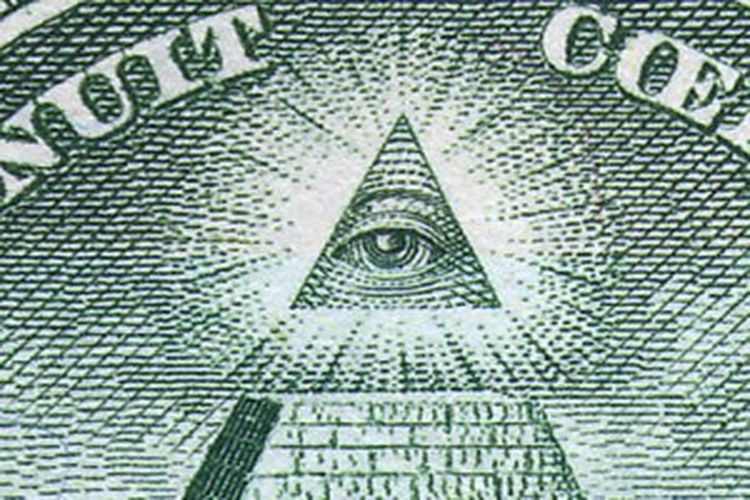 باسكردنی illuminati  :زنجيرهی یهكهم
