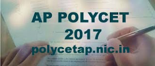 AP CEEP 2017 Exam date, Notification, Online application form