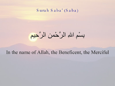 benefits of surah saba in urdu
