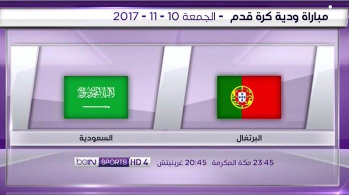 موعد وتوقيت مباراة السعودية والبرتغال الودية