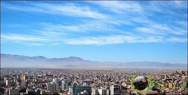 Oruro di Bolivia