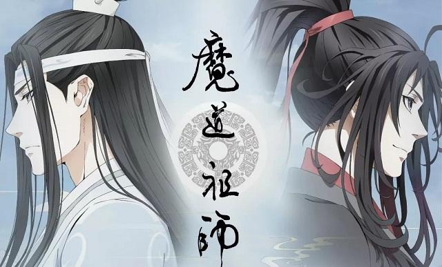 Mo Dao Zu Shi Subtitle Indonesia