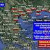 Γ.Καλλιάνος :Σημαντική χιονοεισβολή τη Δευτέρα στα κεντρικά και τα βόρεια