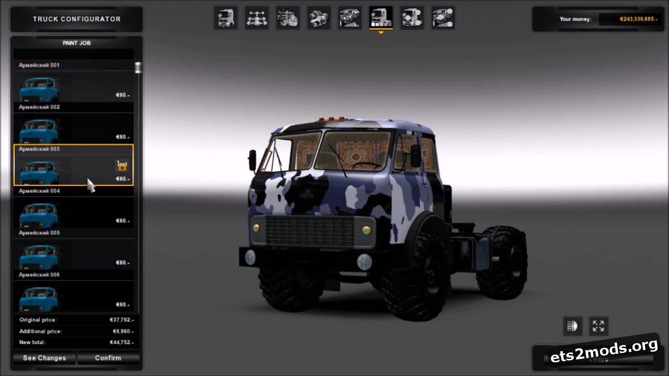 Truck - MAZ 504B V 2.6 for 1.26 [Reworked]