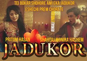 Jadukor - Pritom Hasan, Shahtaj