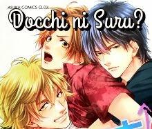 Docchi ni Suru?