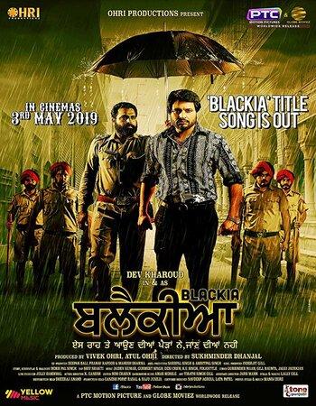 Blackia (2019) Punjabi 480p HDRip x264 400MB ESubs Movie Download