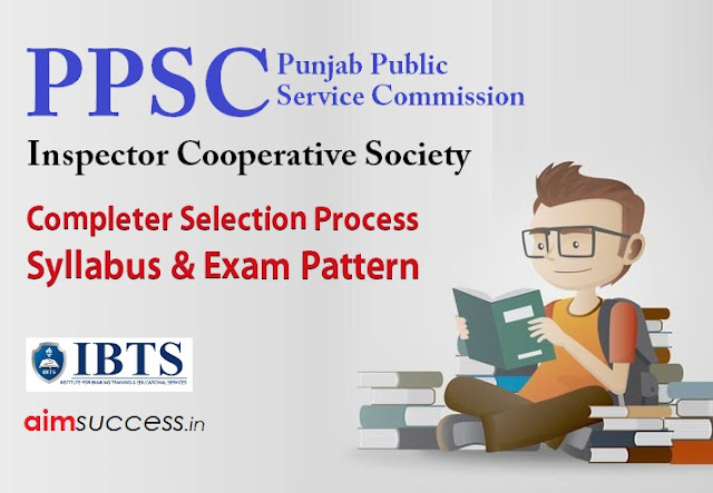 PPSC Cooperative Society Inspector Official Syllabus & Exam Pattern 2018