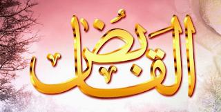 Berdoa Dengan Asmaul Husna | Al-Qaabidh