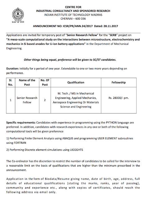 IIT Madras Recruitment 2017
