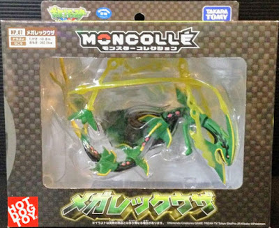 Mega Rayquaza figure hyper size Takara Tomy Monster Collection MONCOLLE HP series