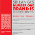 Vacancy In Singer (Sri Lanka)  Post Of - Marketing Trainees