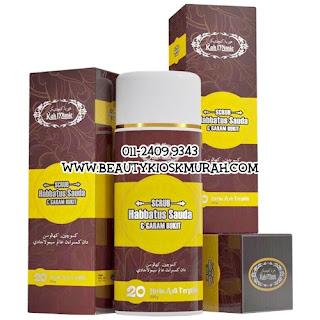 Scrub Habbatussauda & Garam Bukit