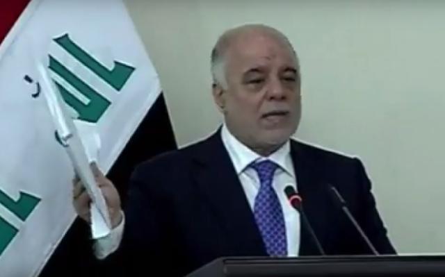 Ιράκ: Νέα κυβέρνηση τεχνοκρατών και τερματισμός των κινητοποιήσεων (vid)